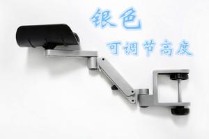 升级版 可调节高度铝合金手臂托肘托电脑桌手托支架鼠标垫贴 腕垫