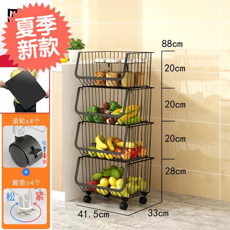 304 stainless steel kitchen vegetable shelf floor multi-layer water basket play s@!$!@$%…