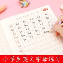 控笔训练一年级儿童幼儿园硬笔书法练习本小学生初学者练字帖字母