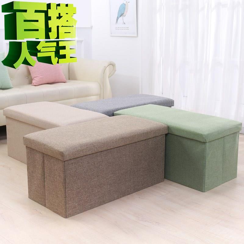 Детские стулья Артикул 640044814762