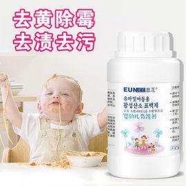 婴幼儿彩漂剂宝宝白色彩色衣服通用漂白剂家用强力去黄污渍彩漂粉图片