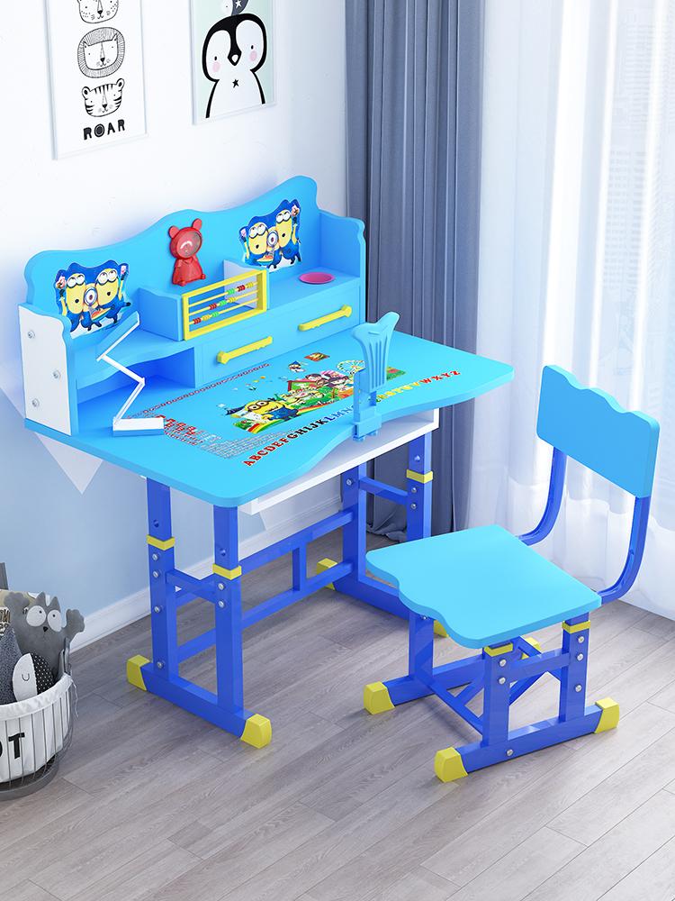 。儿童书桌家用课桌椅套装小孩学习桌椅儿童写字桌好用的写字桌椅