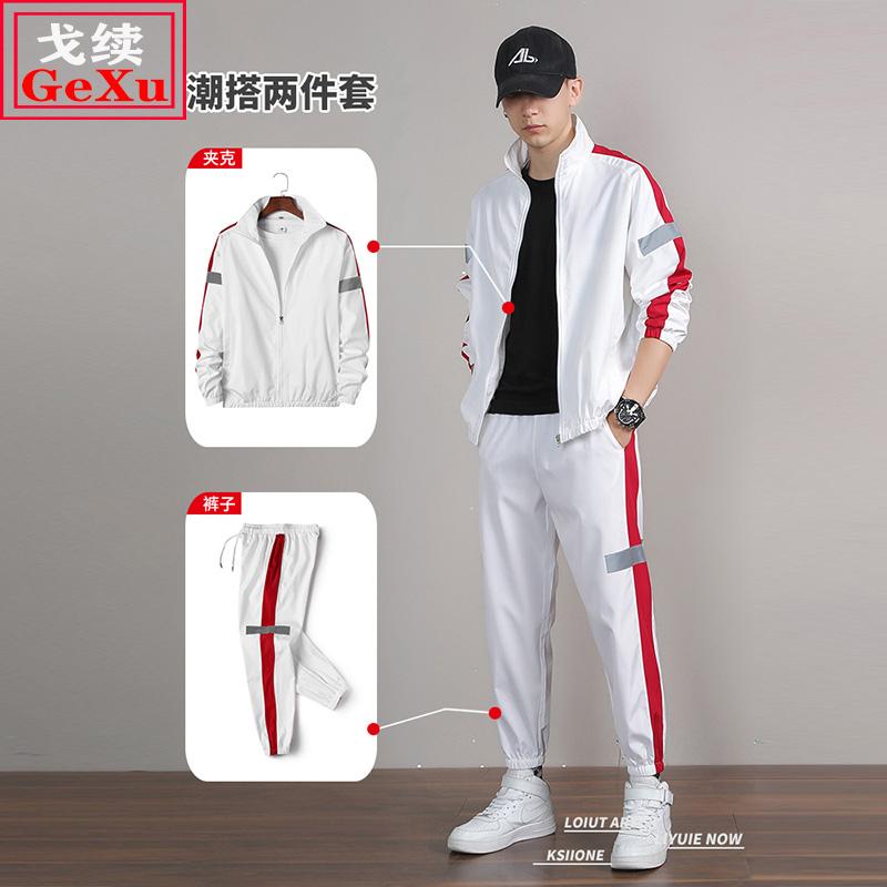 戈续卫衣男春季休闲装运动套装新款韩版潮流外套男衣服春季二件套