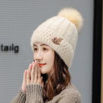 2020新款韩版女士秋冬天加厚兔毛线帽保暖加绒针织毛球套头帽子潮