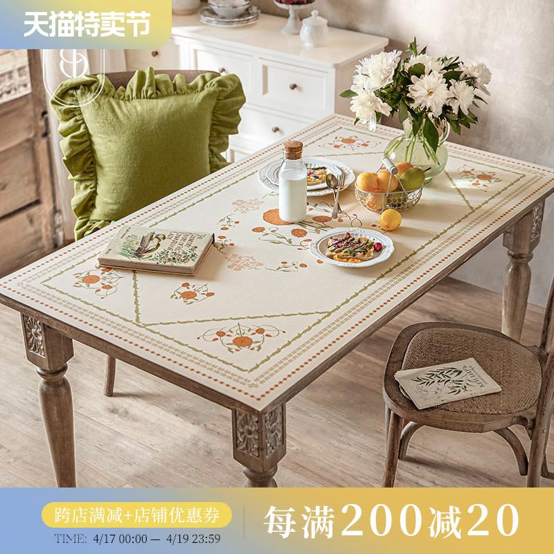 美式田园皮革桌垫防水防油免洗防烫PVC餐桌布北欧ins茶几垫子定制