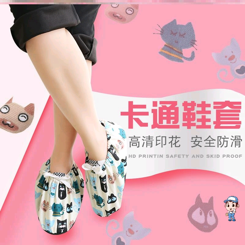 Shoe cover antiskid shoe cover computer room computer room adult household cloth computer office foot cover cloth art