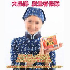 崧厦豆坊 正宗绍兴臭豆腐生胚 白色油炸零食小吃新鲜烧烤 特产图片