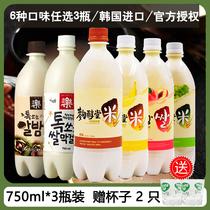 韓國進口瑪克麗米酒延邊朝鮮產后月子果酒醇堂口味任選750ml3瓶