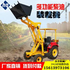 906养殖用小型铲车装载机小型装载车工地单缸液压推土小铲车家用