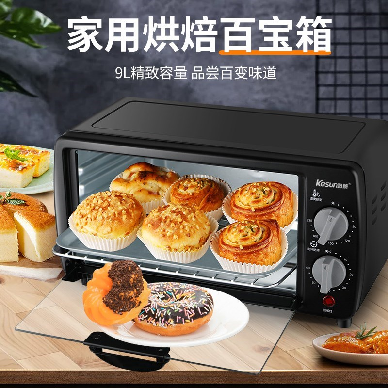 Electric oven household small multifunctional electric oven full automatic cake and bread baking small mini household appliances