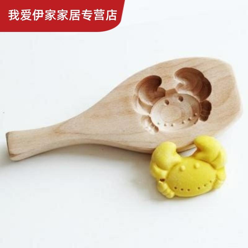 。蒸儿童卡通饼干馒头模具 家用做宝宝点心手压可爱面包 面食模具