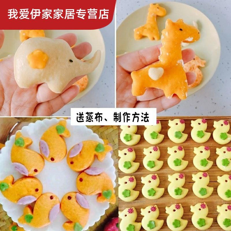 。馒头蒸点心的商用饼面食模子家用做动物面机器小动物花样模具