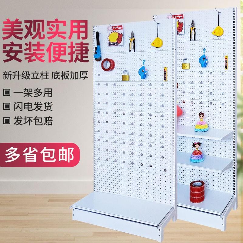 超市货架背孔板洞洞板手机配件饰品架展览会展示架文具架挂钩货架
