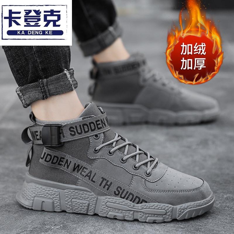 卡登克男鞋2019新款百搭休闲鞋高帮秋季潮鞋帆布板鞋韩版潮流男鞋 thumbnail