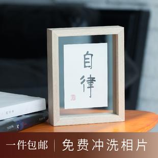 8寸相册礼品定制 玻璃相框实木质文字摆台简约创意书法小画框6