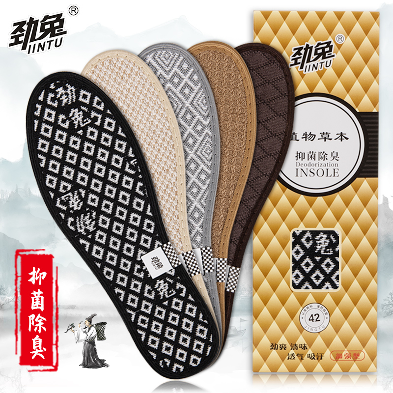 Deodorant insoles for men and women absorb sweat, ventilate, inhibit bacteria, deodorant, leave fragrance, bamboo charcoal, comfortable, sports, shock absorption, comfortable in summer