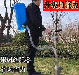 施肥单管施肥深入施深入土下施肥器料肥喷壶机器肥桶大棚薄膜肥多图片