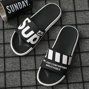 男士拖鞋夏季时尚家用休闲室内户外穿防滑防臭网红大码潮流凉托鞋图片