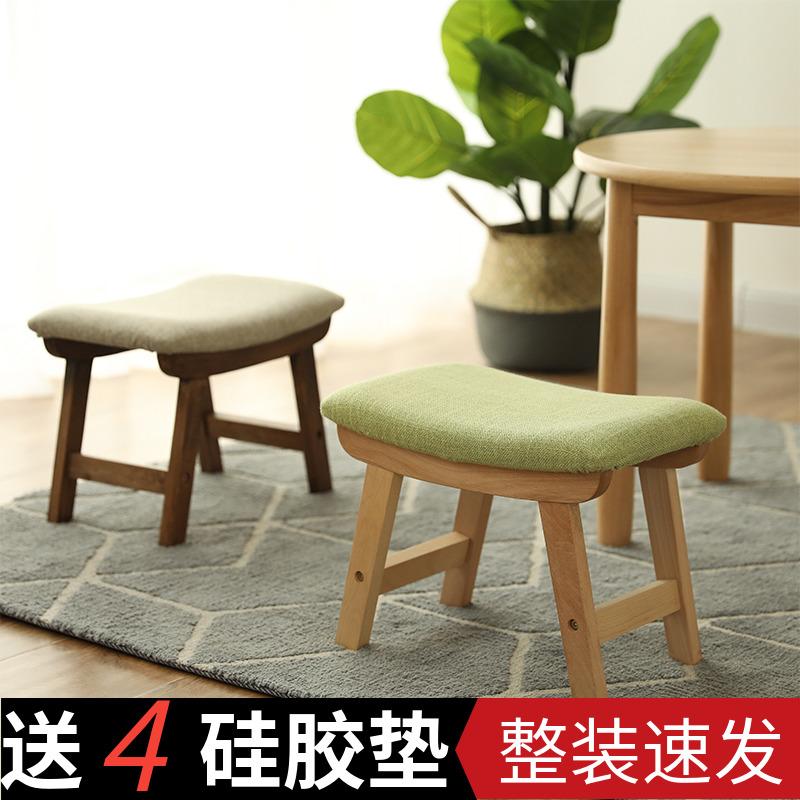 方形门口家用全实木新中式换鞋凳