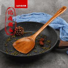 三固柯木不粘锅木锅铲炒菜铲子汤勺木铲饭勺厨房炒菜勺子厨具套装