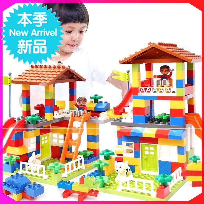 盖楼游戏幼儿男孩女孩宝宝组装搭积e木儿童玩具织木创意拼装