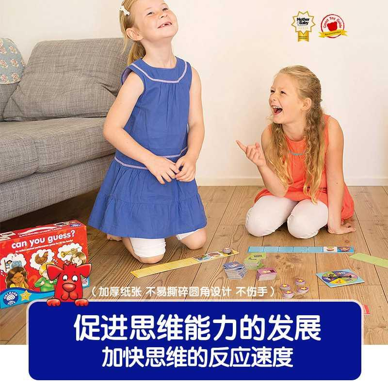 Childrens guessing toys on the table