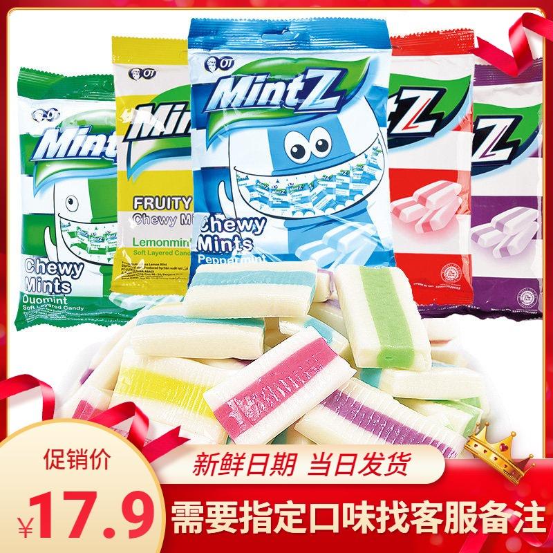 印尼进口MintZ明茨特浓薄荷软糖 双重薄荷软糖清凉糖果115g*3包