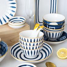 和风餐具套装碗碟套装家用简约碗盘日式北欧网红ins清新个性创意