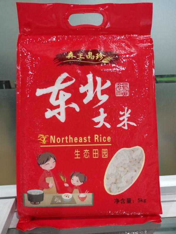 2019新品精品东北黑龙江精选低蛋白寒地珍珠圆粒寿司10斤大米包邮