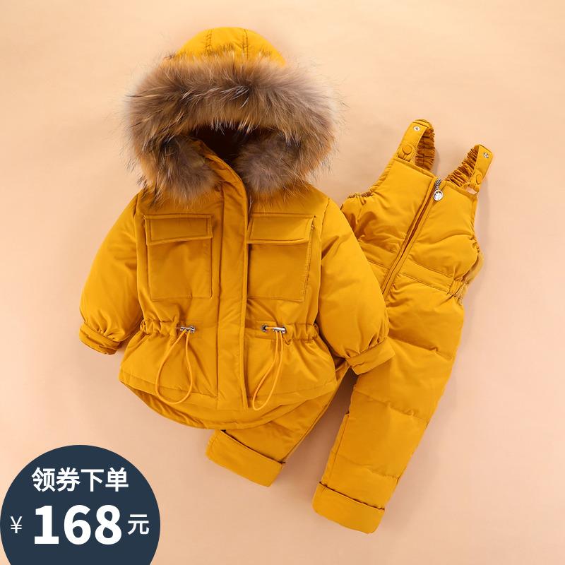 宝宝儿童羽绒服套装男女童婴儿1-2-3岁新款韩版冬装两件套新款