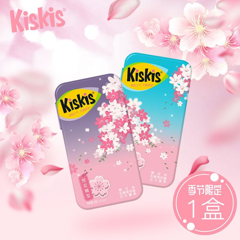 【樱花系列】KisKis酷滋无糖薄荷糖口香糖抖音热门糖果小零食1盒