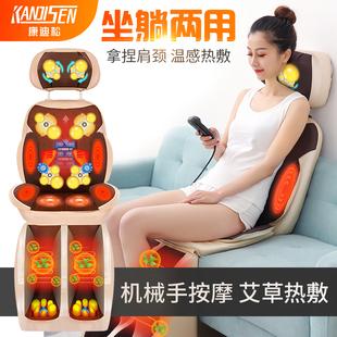 康迪松颈椎按摩器颈部腰部背部多功能全身按摩垫家用老人按摩椅垫