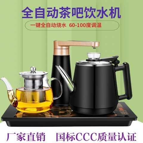 高档台式茶吧机家用小型饮水机速热电热水other/其他 米家电水壶