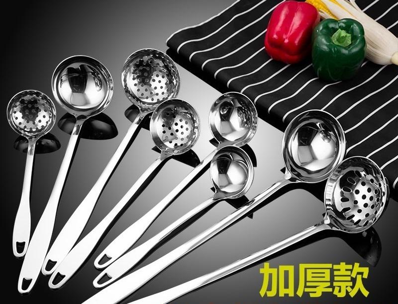 火锅勺火锅勺子汤勺漏勺套装一体不锈钢粥勺饭店长柄家用大号小号