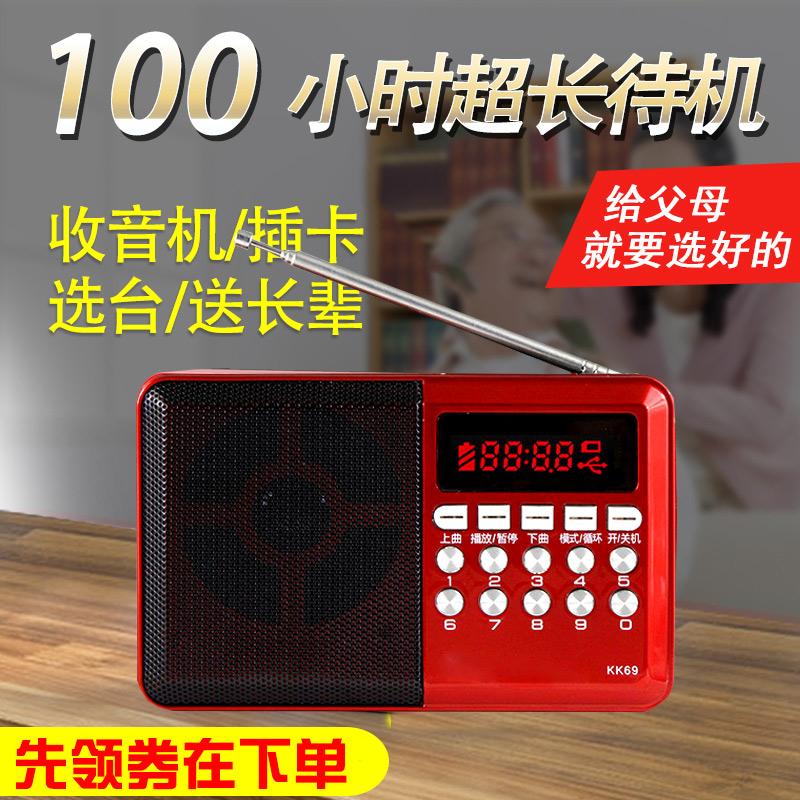 Радиоприёмники / Мини-колонки Артикул 610340928767