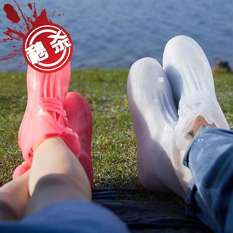 雨鞋套防水雨天防雨儿童学生鞋套防滑加厚耐磨男11女童小孩宝宝脚