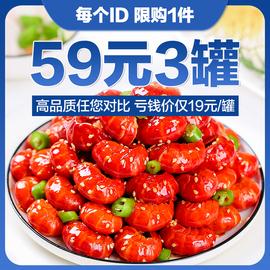 麻辣小龙虾尾熟食即食罐装罐头网红零食虾尾香辣味十三香海鲜水产图片