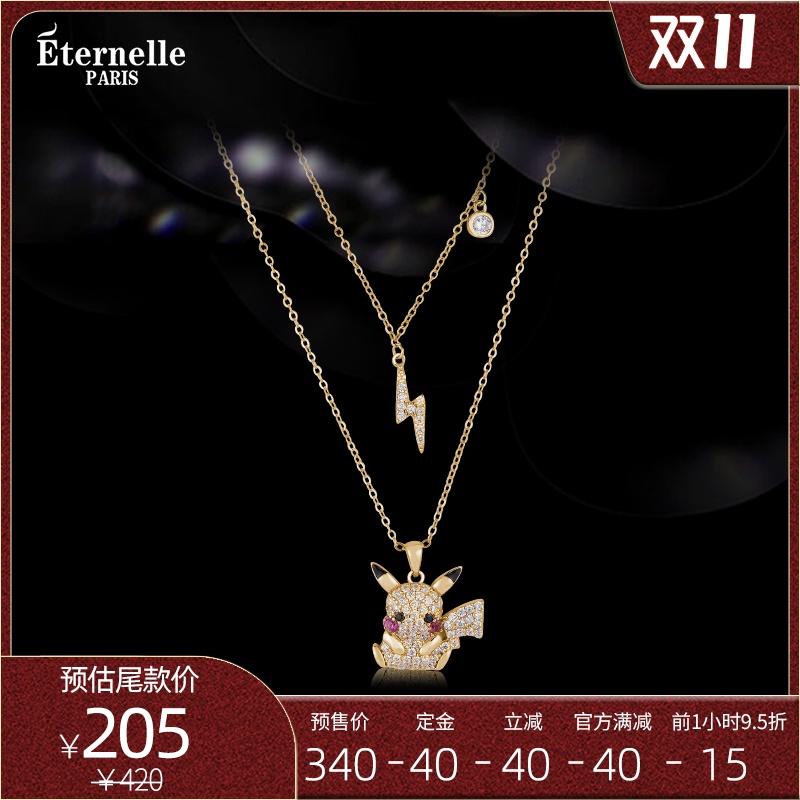 法国Eternelle原创设计师纯银项链女气质萌趣卡通双层锁骨链简约