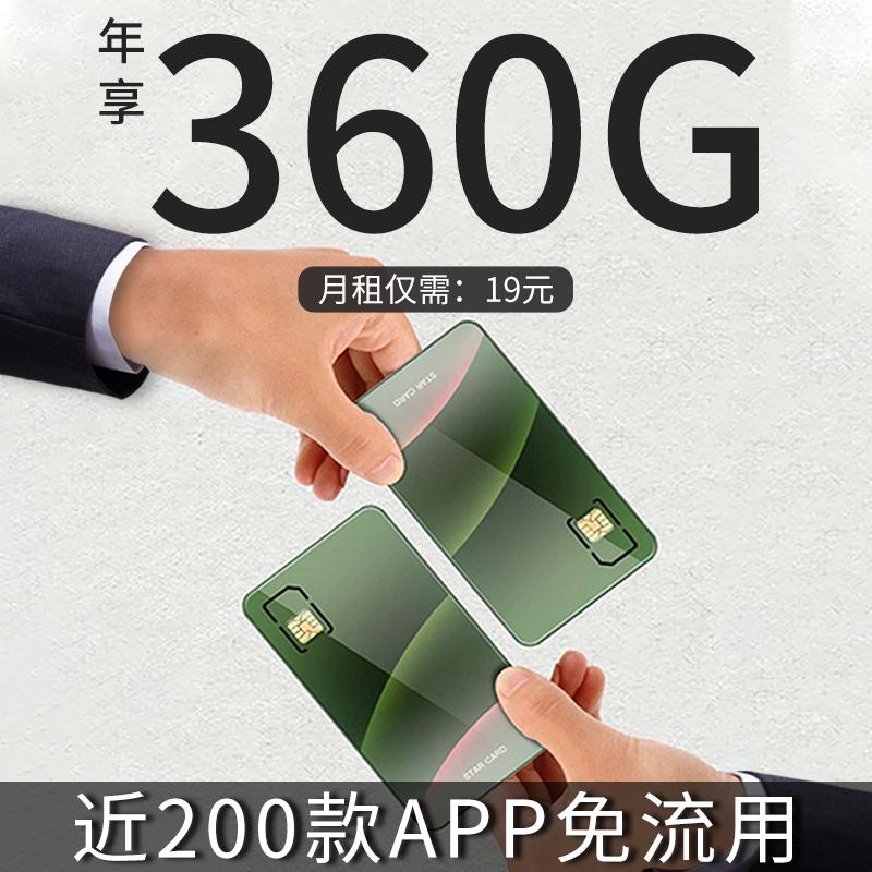 中国联通流量卡纯流量上网卡手机卡全国通用卡4g电话5g大王卡