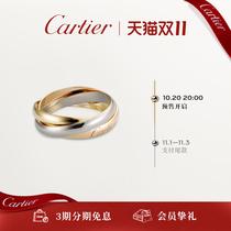 Cartier卡地亚Trinity系列玫瑰金黄金白金窄版戒指