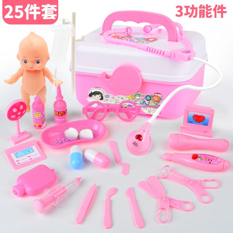 幼儿园过家家角色区演材料道具小医生儿童扮演玩具医院礼物