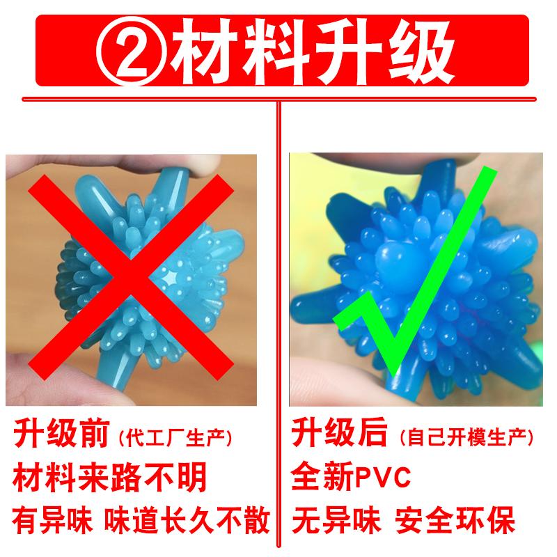 洗衣球 魔力去污球 大号清洁球 防缠绕家用洗衣机洗护球摩擦日本