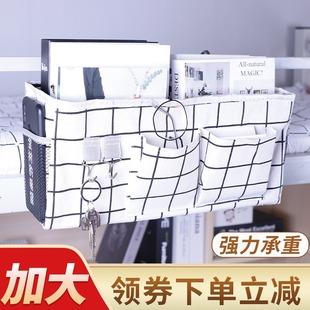 大学生宿舍好物床头收纳盒寝室置物架上铺收纳神器床上床边挂篮