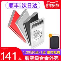 顺丰包邮迷虎usb3.0移动硬盘2t高速typec3.1外置1t外接1tb大容量苹果mac手机ps4单机游戏机械固态500g