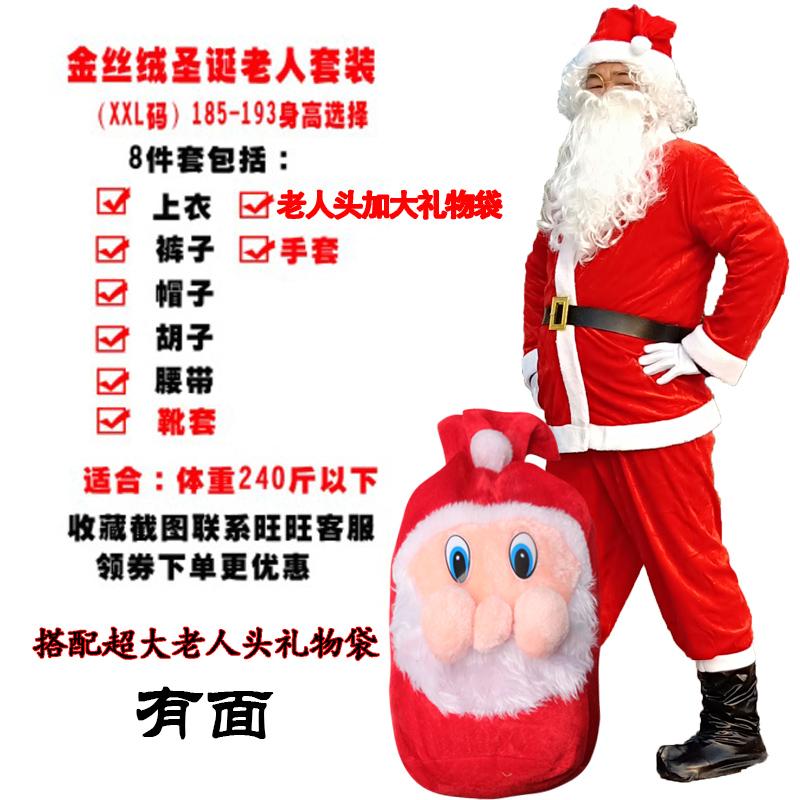 万圣节圣诞节长袖服装圣诞老人装加厚成人男派对演出精灵情侣服