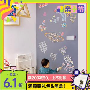 磁喜双层磁性黑板墙贴无尘粉笔双层家用儿童涂鸦磁吸家庭磁力黑板贴纸磁力装饰贴墙可定制黑板白板