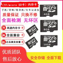 卡储存卡闪存卡SD数码相机内存卡32G存储卡SD闪迪高速SanDisk