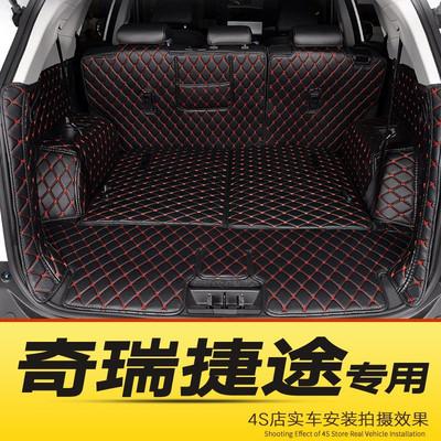 奇瑞捷途X70后备箱垫全包围捷途5座6座7座尾箱垫X90S汽车后背专用