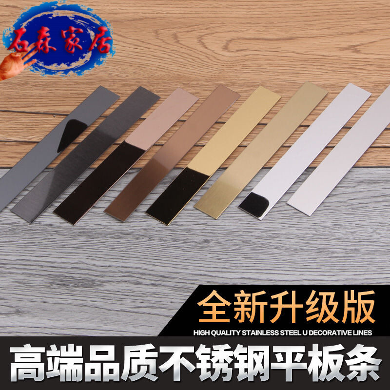 Stainless steel line flat strip, black titanium gold rose gold background wall, ceiling, metal cladding and molding decorative strip