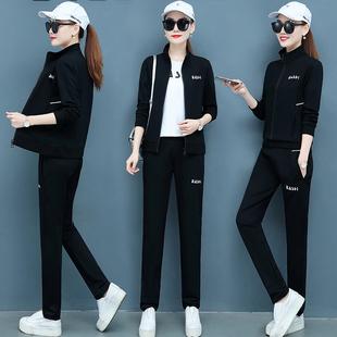 时尚女士棉质运动套装女休闲三件套2020春季大码女装外套套装长袖